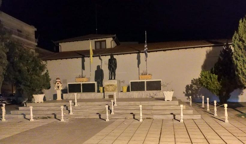 Αιδώς Αργείοι! Νέος βανδαλισμός στο μνημείο των Ποντίων στην Αλεξάνδρεια Ημαθίας