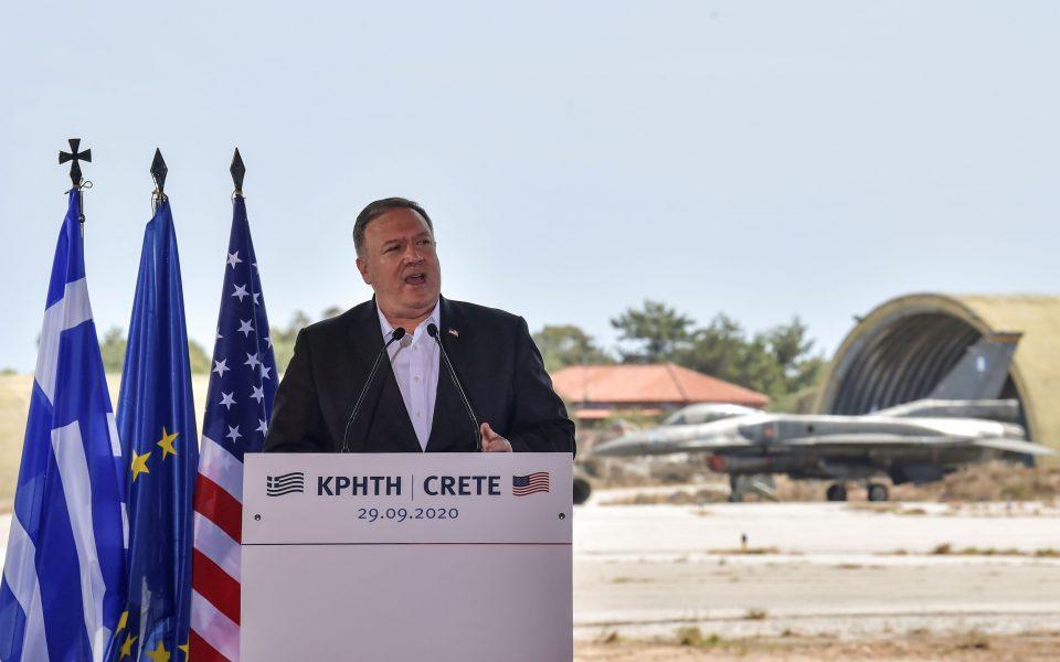 """Η """"εθνική έκτακτη ανάγκη"""" ΗΠΑ: Μήπως εξυπηρετεί τα ελληνικά εθνικά συμφέροντα;"""