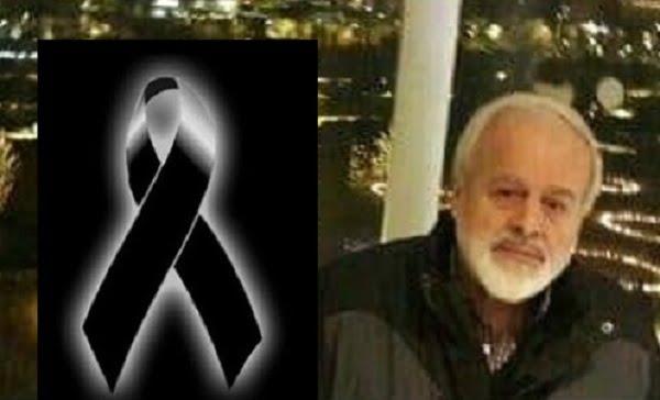 Έφυγε από τη ζωή ο Γιώργος Τομπουλίδης, πατέρας του προέδρου της Ένωσης Ποντίων Μελισσίων
