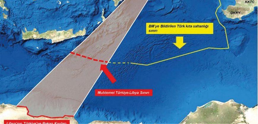 Προειδοποιούμε για άλλη μια φορά: ΑΟΖ και υφαλοκρηπίδα: Προσοχή στη Λιβύη