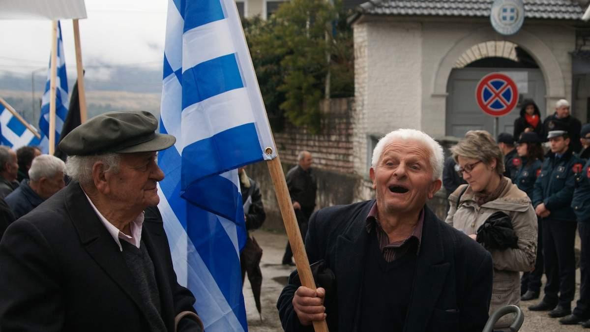 Οι Βορειοηπειρώτες είναι Έλληνες και όχι αλλοδαποί