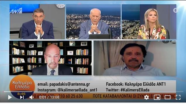 Σάββας Καλεντερίδης στον ΑΝΤ1: Ο φόβος των πολιτικών μας δεν επέτρεψε την επέκταση των χωρικών μας υδάτων στα 12νμ