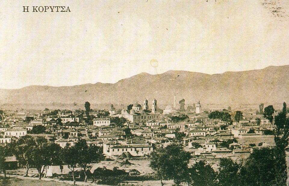 Στην Κορυτσά τα 2/3 του πληθυσμού κατά το 1913-14 ήταν Έλληνες, σύμφωνα με Γαλλικό ντοκουμέντο