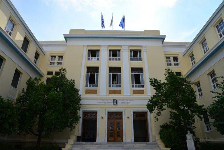 ΑΣΟΕΕ : Επίθεση άνευ προηγουμένου στο γραφείο του πρύτανη από αναρχικές ομάδες–Απειλές και καταστροφές