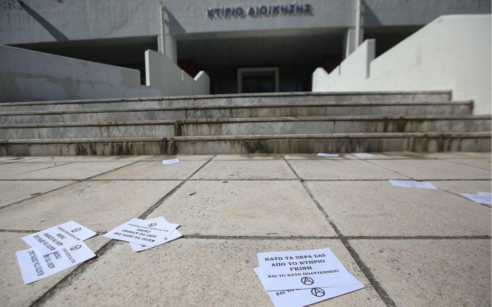 Επίθεση με λοστούς στο ΕΜΠ για την αίθουσα «Γκίνη»