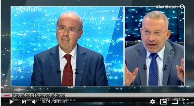 """Εκπομπή """"Αντιθέσεις"""" του Γιώργου Σαχίνη: Ελληνοτουρκική Διελκυστίνδα σε Αιγαίο και Αν Μεσόγειο (VIDEO)"""