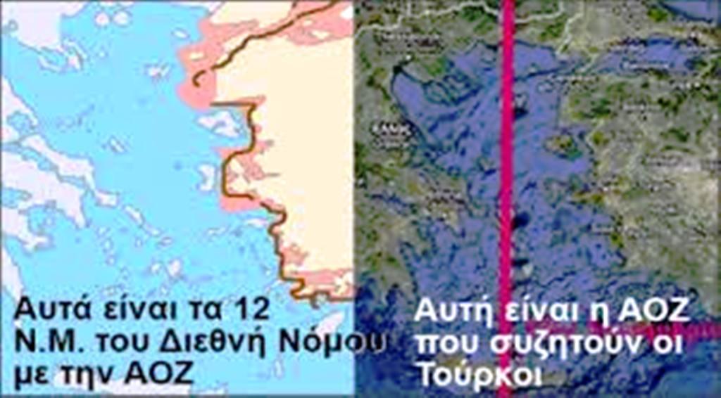 Δύο τεράστιοι κίνδυνοι: Χάγη και 12 μίλια