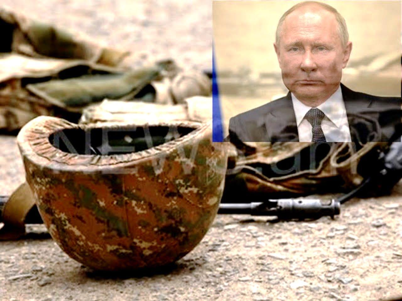 Πούτιν: Πλησιάζουν τις 5 χιλιάδες οι νεκροί στη σύγκρουση του Καραμπάχ