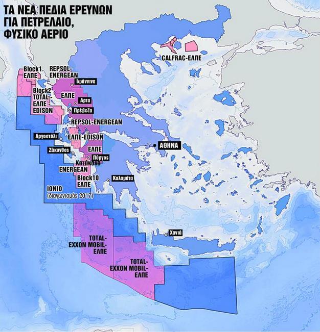 Πορεία χωρίς χάρτες στην Ανατολική Μεσόγειο