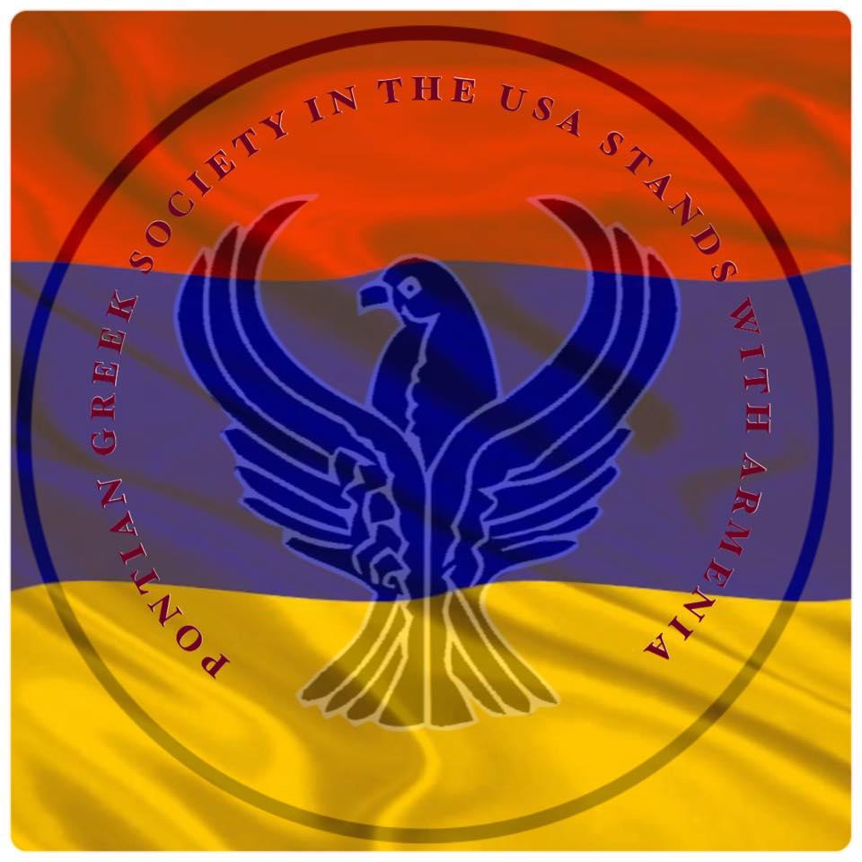 Οι Πόντιοι δεν ξεχνούν! Συγκέντρωσαν 100.000 δολάρια για να στηρίξουν τους Αρμένιους