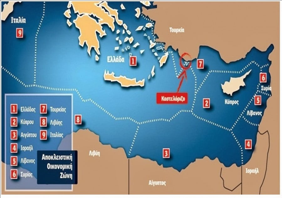 Να γιατί άνοιξε η όρεξη της Τουρκίας! 122 τρισεκ. κυβ. φυσικού αερίου και 1,7 δισεκ. βαρέλια πετρελαίου στην Αν. Μεσόγειο σύμφωνα με το Forbes