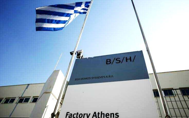 PITSOS: Κλείνει το ιστορικό εργοστάσιο στην Ελλάδα μετά από 155 χρόνια