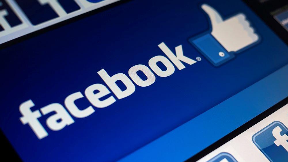 ΗΠΑ: Η κυβέρνηση ενδέχεται να ασκήσει κατηγορίες εναντίον του Facebook