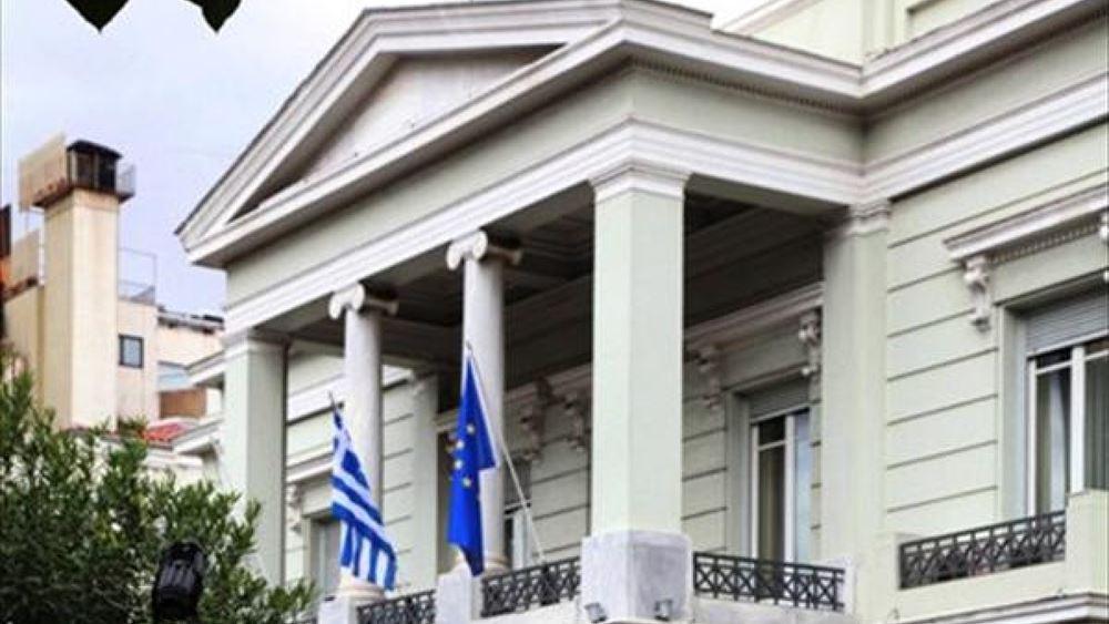 ΥΠΕΞ: Η Ελλάδα δεν εκβιάζεται- Ανακαλέστε την απόφασή σας