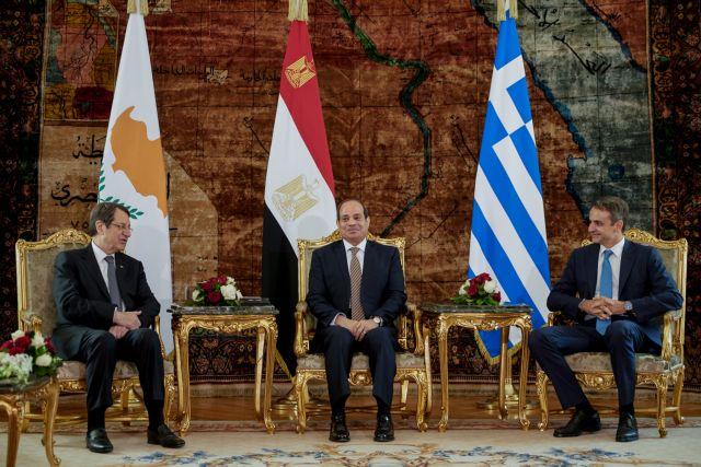 Μητσοτάκης: Στην Κύπρο για τις εργασίες της Τριμερούς με Αναστασιάδη και Αλ Σίσι – Στο επίκεντρο οι τουρκικές προκλήσεις