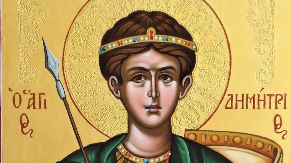 Ἀθλοφόρε τὰ ἔθνη τροπούμενον – Ο Άγιος Δημήτριος ο Μυροβλύτης και το θαύμα με τους Τούρκους