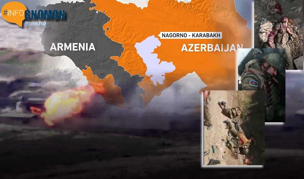 Ιδού η μέγιστη ύβρις των Αζέρων! Αφήνουν άταφους τους νεκρούς στρατιώτες τους (ΦΩΤΟ)