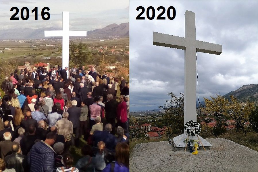 Ξεχασμένοι οι Έλληνες της Κορυτσάς
