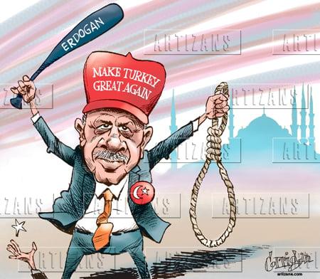 Ο Ερντογάν στην παγίδα…