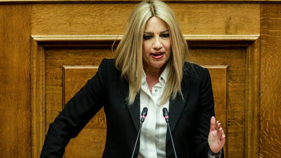Γεννηματά για ελληνοτουρκικά: «Να διορθωθούν αμέσως οι απαράδεκτες δηλώσεις υπουργών για τα 6 μίλια»