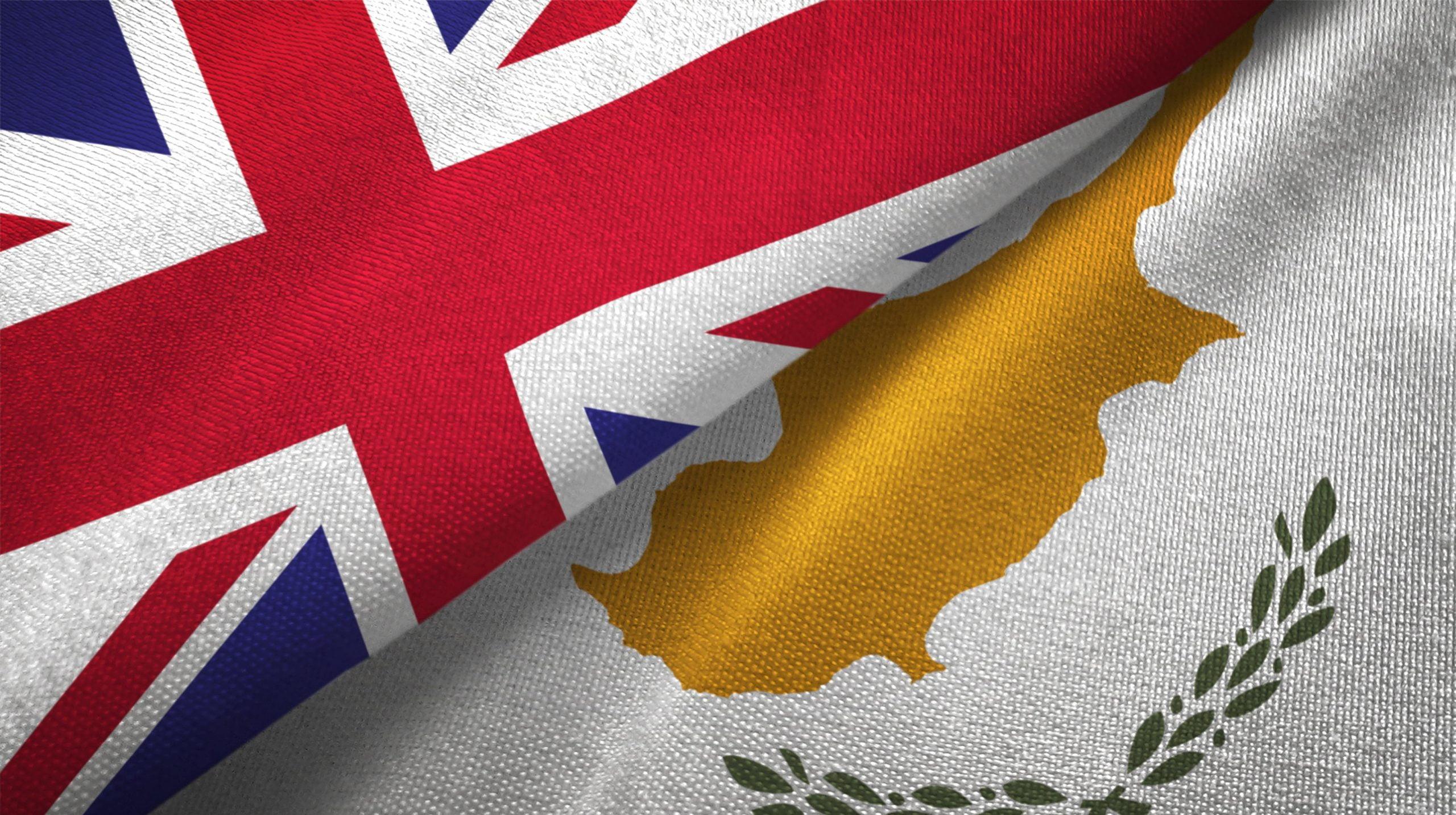 Το κράτος δικαίου στο Ην. Βασίλειο και στην Κυπριακή Δημοκρατία