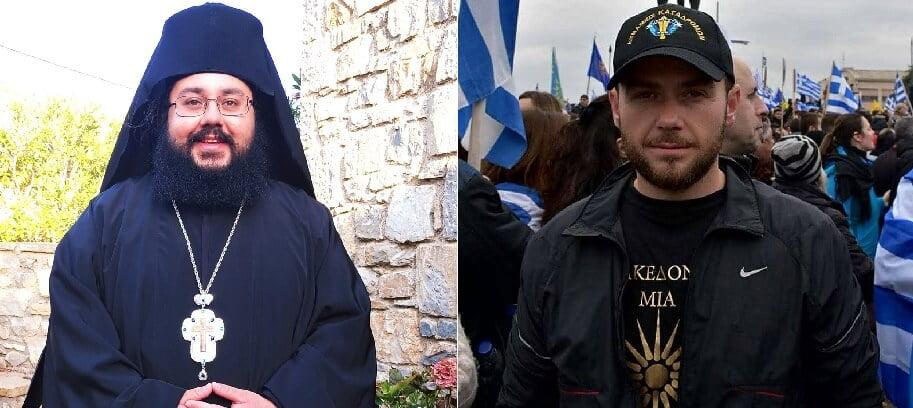 Ντροπιαστική ανάρτηση Έλληνα ιερέα εναντίον του Κωνσταντίνου Κατσίφα