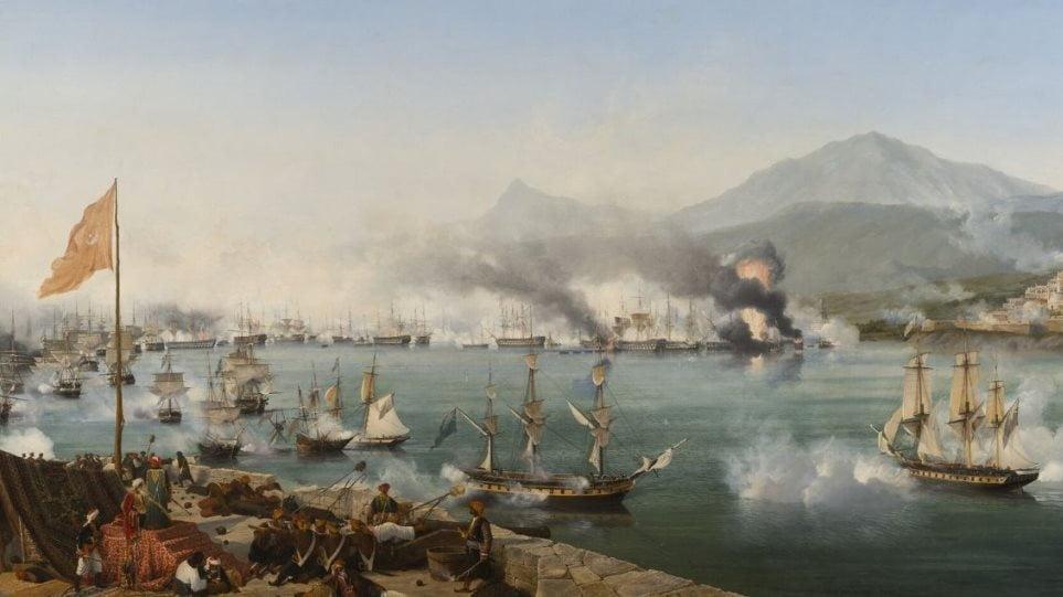 Ρωσικό ΥΠΕΞ : Αναφορά στη «Ναυμαχία στο Ναβαρίνο» και στη βύθιση του Οθωμανικού Στόλου