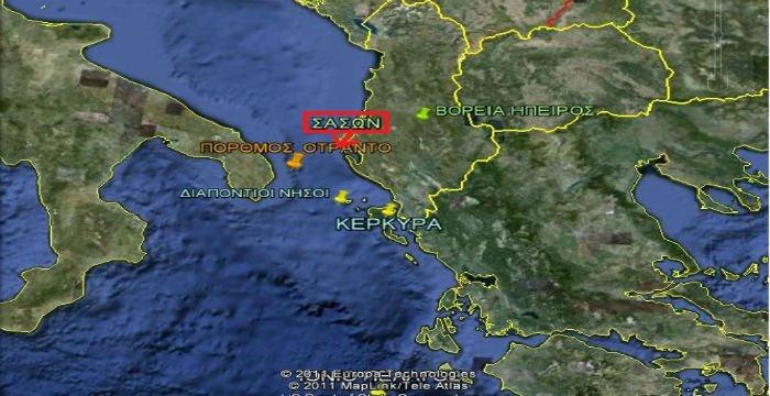 """Νήσος Σάσων, το """"Γιβραλτάρ"""" της Αδριατικής – Πώς το """"χαρίσαμε στην Αλβανία το 1914"""