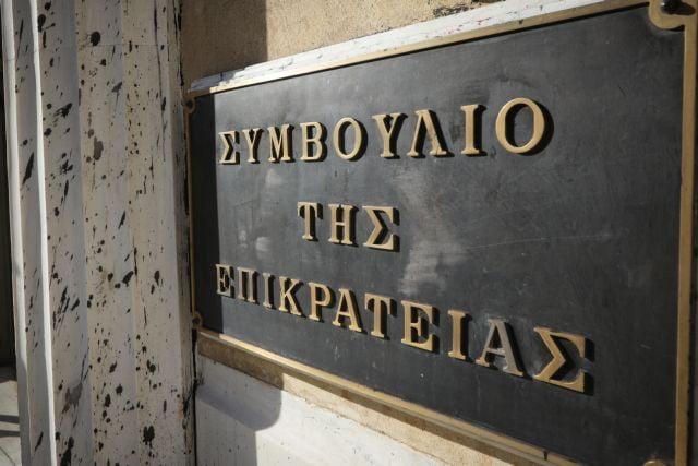 ΣτΕ: Συνταγματικές οι αρμοδιότητες που έχουν ανατεθεί στους Μουφτήδες της Θράκης