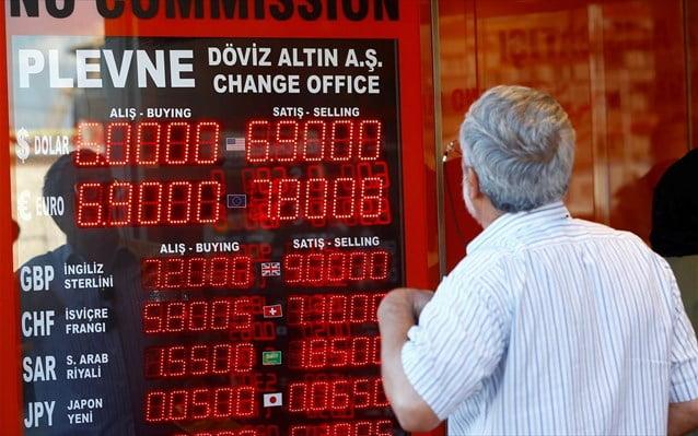Τουρκία: Νέο ιστορικό χαμηλό ρεκόρ η λίρα έναντι του δολαρίου, στο 8,1280