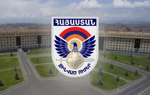Το Αρτσάχ καλεί τους πολίτες του Αζερμπαϊτζάν να εγκαταλείψουν τα σπίτια τους