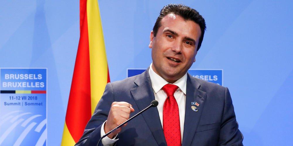 Νέο μπλόκο στον δρόμο των Σκοπίων για Ε.Ε. – Η Βουλγαρία βάζει βέτο: Δεν είστε Μακεδόνες