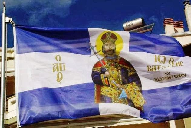 Βοήθει; Ο Θεός! Νικάει; Ο Σταυρός – Η ιστορία του Αγίου Ιωάννη Βατάτζη και ο θρύλος του Μαρμαρωμένου Βασιλιά