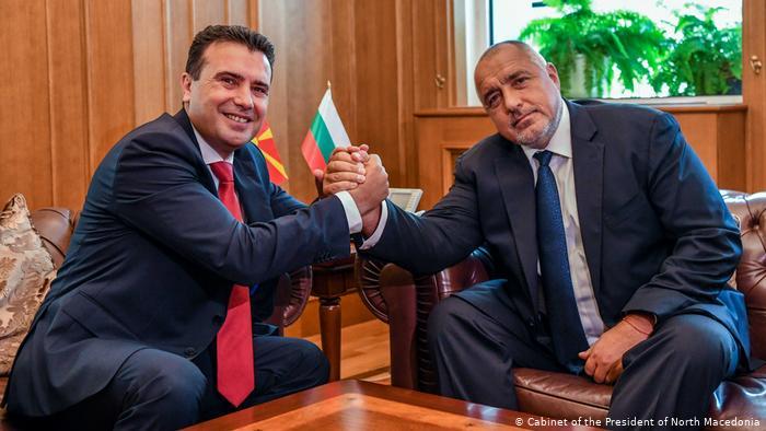 Αυτή είναι η σωστή στάση στο θέμα: Ούτε με τα Σκόπια ούτε με τη Βουλγαρία, αλλά με την Ιστορία