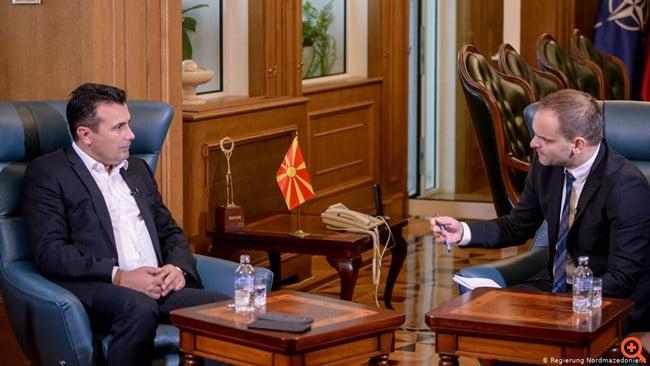 Ζάεφ στη DW: Μη αποδεκτές οι απαιτήσεις της Βουλγαρίας