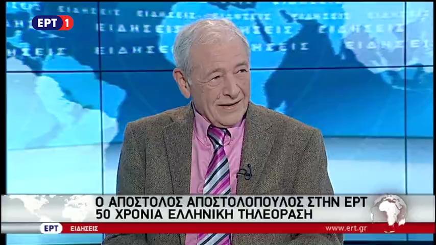 Η Ελλάδα κοιμάται και η τύχη της δεν κοιμάται