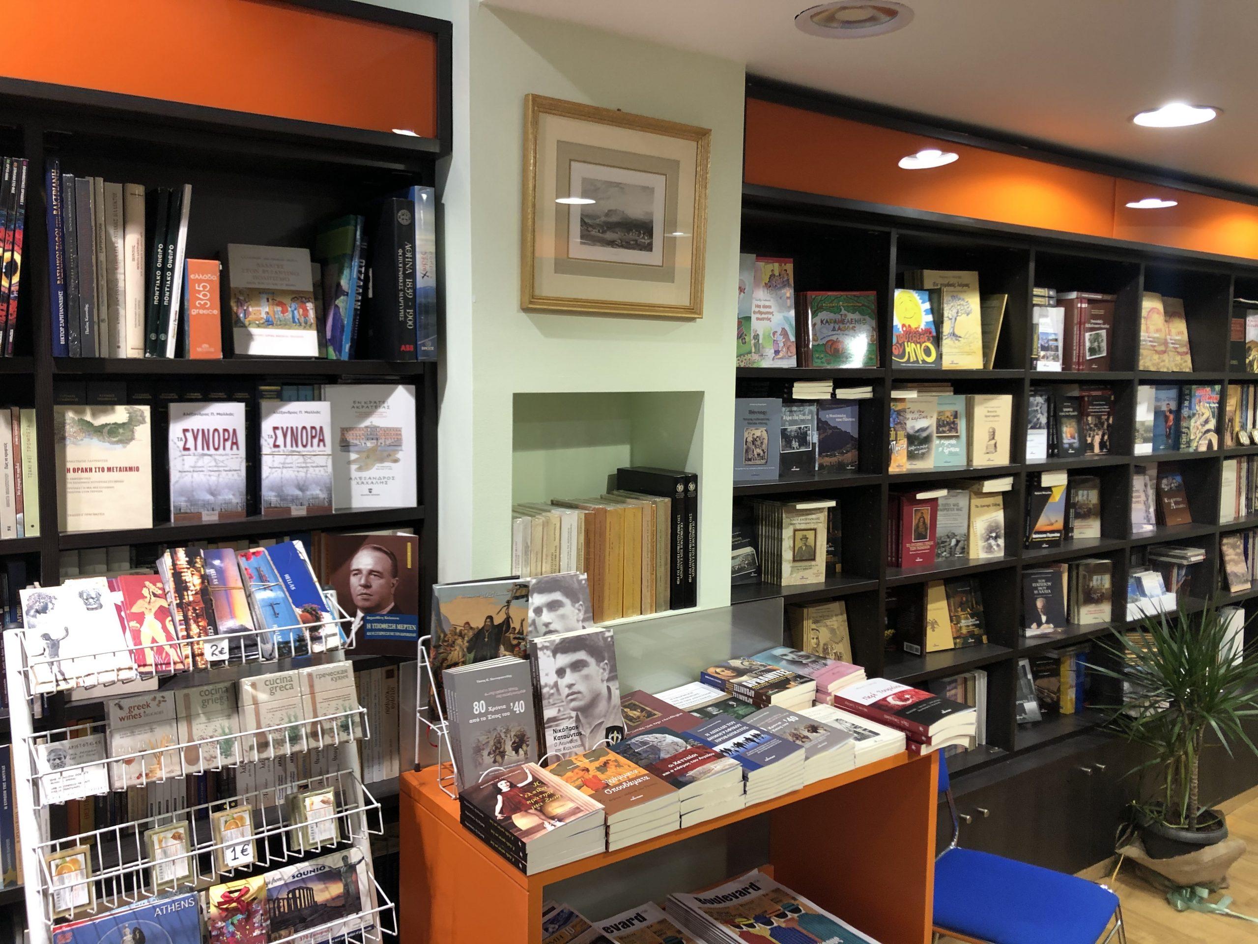 Ο εγκλεισμός είναι πιο ανώδυνος όταν έχεις συντροφιά ένα βιβλίο – Επισκεφθείτε το ηλεκτρονικό βιβλιοπωλείο των εκδόσεων Ινφογνώμων