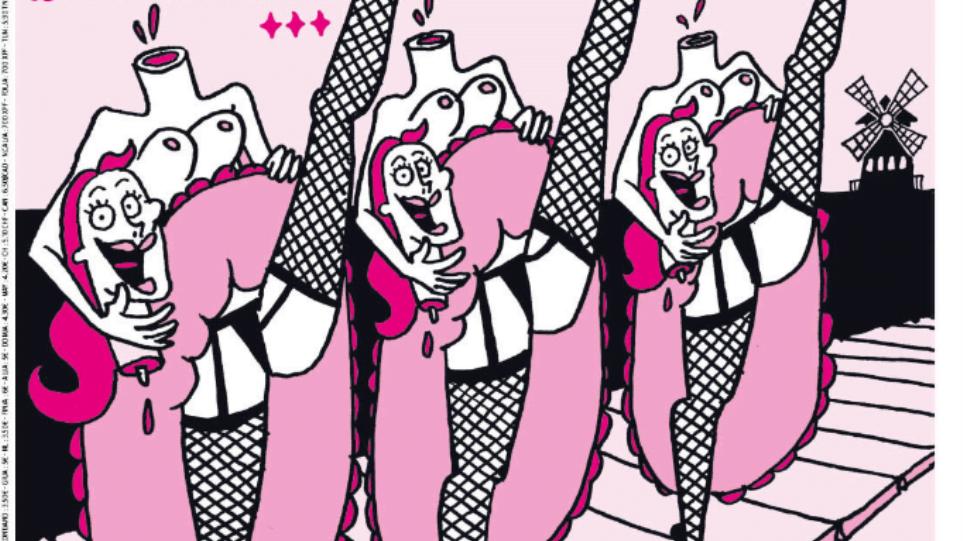Εξώφυλλο Charlie Hebdo: Αποκεφαλισμένες χορεύτριες λικνίζονται στους ρυθμούς του καν καν