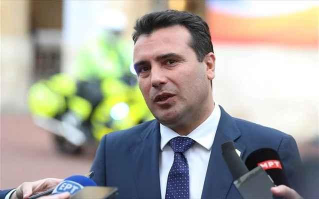 Ζάεφ: Η Βουλγαρία θα ασκήσει βέτο στην ένταξη της Β. Μακεδονίας στην ΕΕ