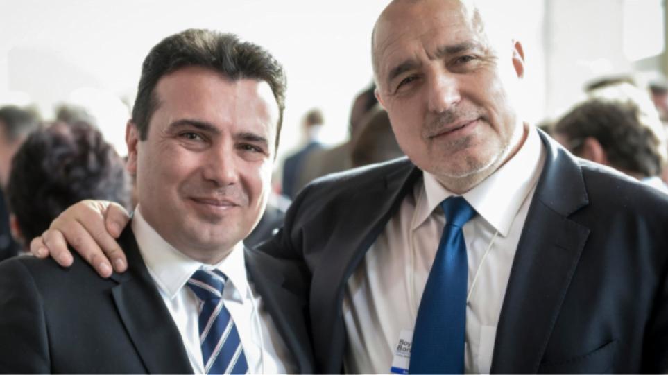 Αφιερώνεται στους Τσιπροκοτζιάδες – Ζάεφ προς Βουλγαρία: Αναγνωρίστε μας ως Μακεδόνες, όπως έκανε η Ελλάδα