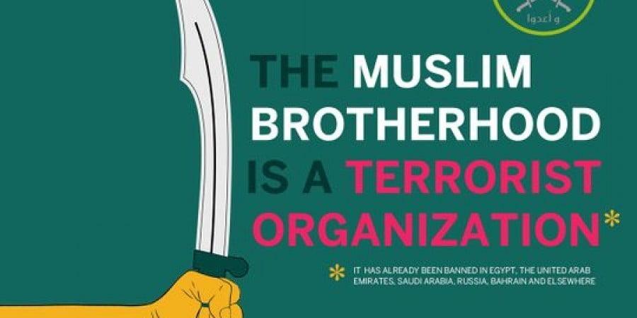 ΥΠΕΞ Σαουδικής Αραβίας: «Tρομοκρατική οργάνωση η Μουσουλμανική Αδελφότητα»