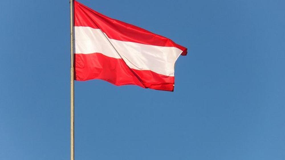 Αυστρία: Επιβεβαιώνεται συνάντηση μεταξύ ισλαμιστών και του δράστη της πρόσφατης επίθεσης