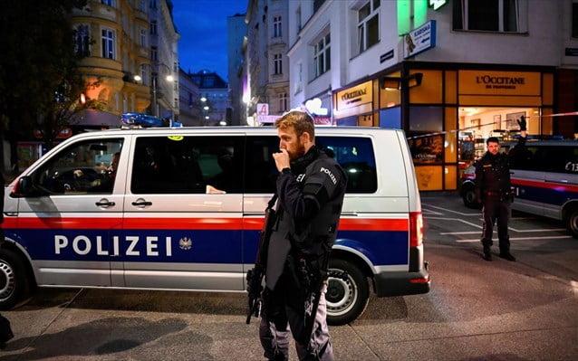 Βιέννη- Επίθεση: Έρευνες στα σπίτια υπόπτων στη Γερμανία