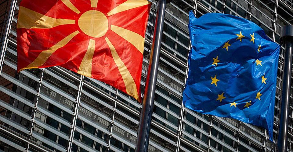 ΕΕ : Η Βουλγαρία μπλόκαρε την έναρξη ενταξιακών διαπραγματεύσεων με τα Σκόπια