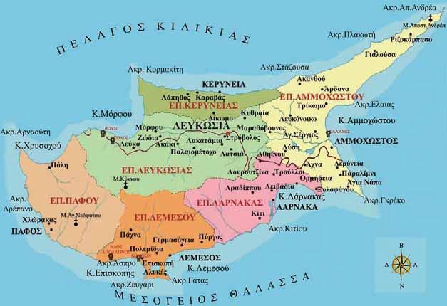 Κύπρος: Πρόεδρε μην αφήσεις να τουρκέψουμε