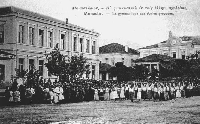 Ποίημα Μοιρολόι – Η κατάληψη του Μοναστηρίου από τους Σέρβους στις 6 Νοεμβρίου 1912