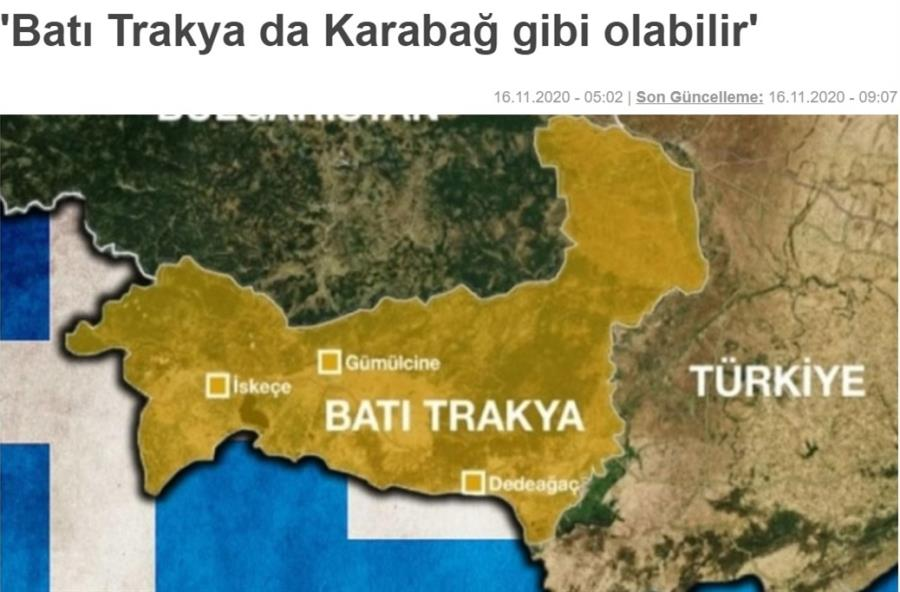 Türkiye: Η Δυτική Θράκη μπορεί να γίνει «νέο» Ναγκόρνο Καραμπάχ