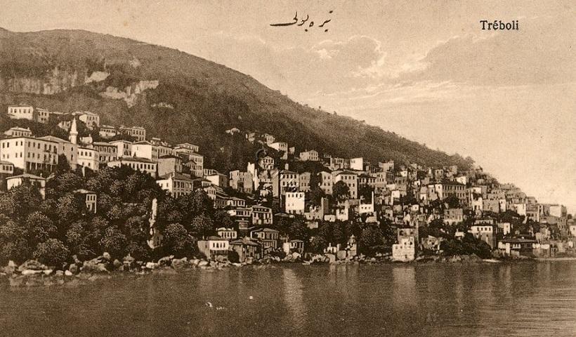 Το 1916, ξεκινά ο εκτοπισμός των Ελλήνων της Τρίπολης του Πόντου
