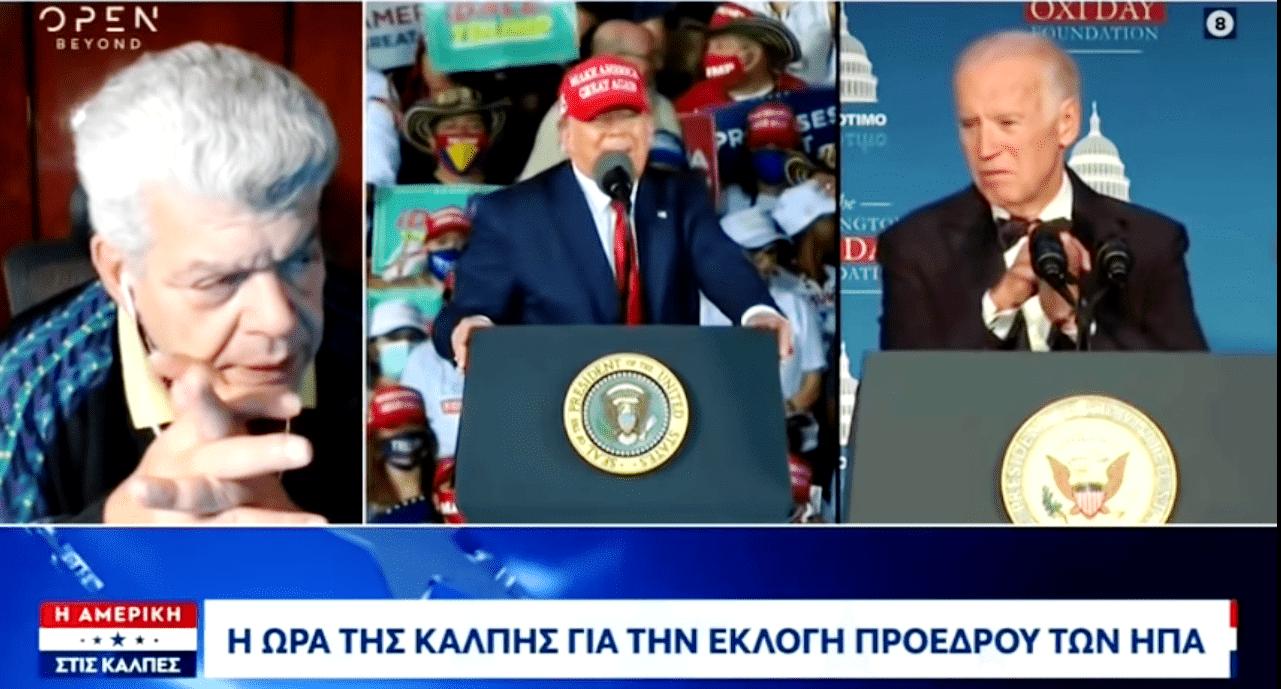 Βόμβα Ιωάννη Μάζη : Η αντιπρόεδρος Μπάιντεν υπέρ Τουρκίας – Σχέσεις Δημοκρατικών και Μουσουλμανικής Αδελφότητας (Βίντεο)