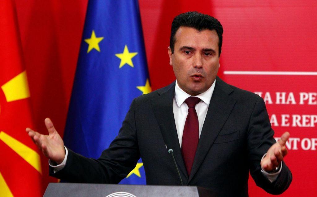 """Σύσσωμοι οι Σκοπιανοί για δηλώσεις Ζάεφ: """"Μη διανοηθείς να θέσεις σε κίνδυνο τη μακεδονική εθνική ταυτότητα"""""""